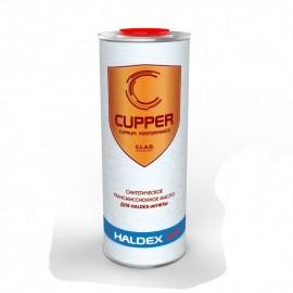 Cupper HALDEX V+ 900мл