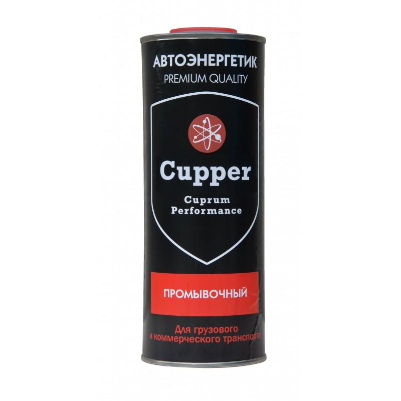 Cupper присадка для промывки 1л